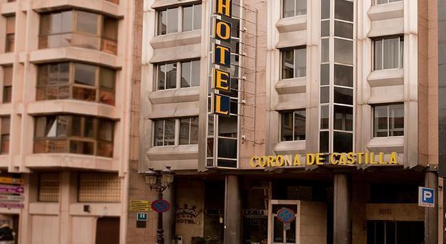 코로나 드 카스틸라 호텔 - 부르고스 - 건물