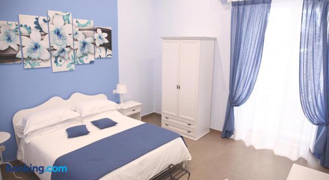 La Baia Di Partenope - 나폴리 - 침실