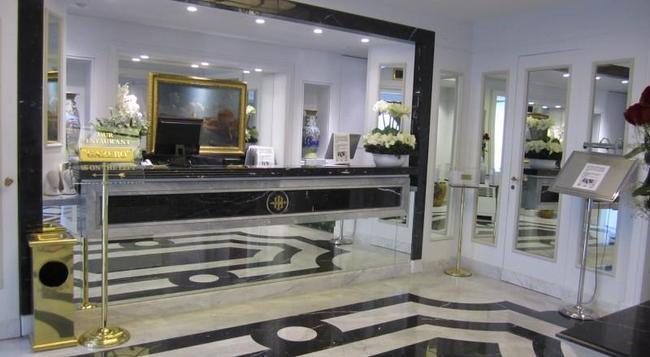 호텔 임페리얼 - 로마 - 로비