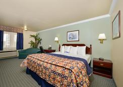 Americas Best Value Inn-Houston/Hobby Airport - 휴스턴 - 침실