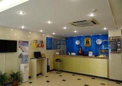 Super 8 Hotel Beijing Sanhuanxincheng Fengtai Subw - 베이징 - 로비