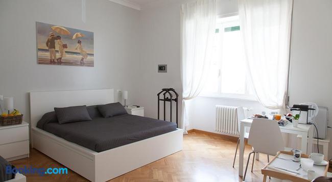 Cicerone 60 - 로마 - 침실