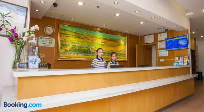 7 데이즈 인 난징 유교 사원 다광 로드 브랜치 - 난징 - 건물