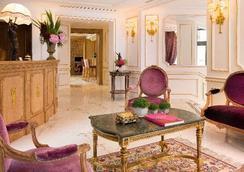 호텔 아카데미 세인트 저메인 - 파리 - 로비