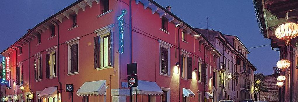 Best Western Hotel Armando - 베로나 - 건물