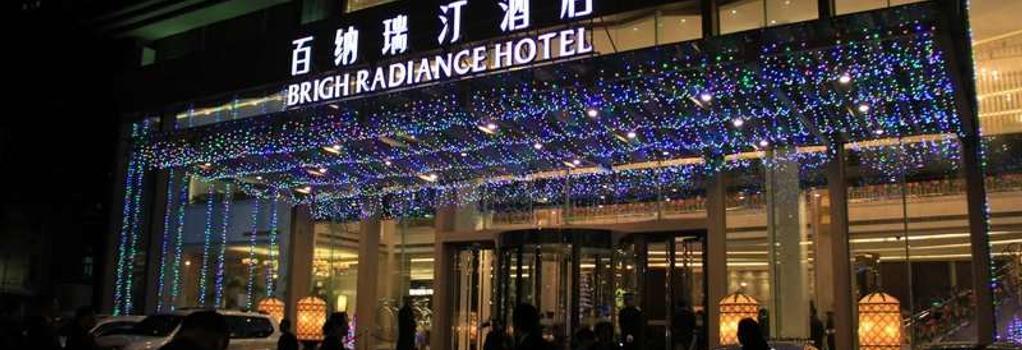 브라이그 래디앤스 호텔 얀타이 - 옌타이 - 건물