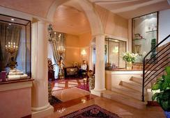 호텔 본베키아티 - 베네치아 - 로비