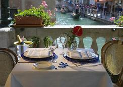 호텔 본베키아티 - 베네치아 - 레스토랑