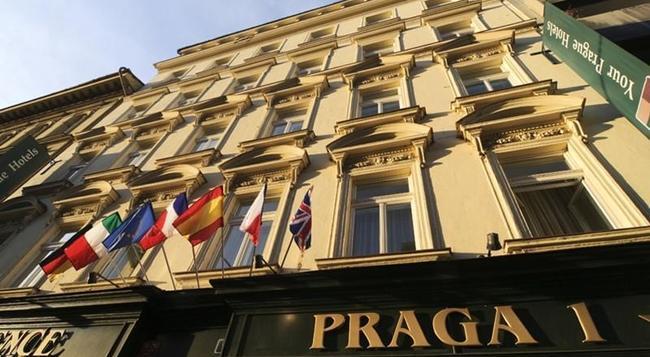 프라가 1 호텔 - 프라하 - 건물