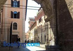 Around The Corner Colosseo - 로마 - 야외뷰