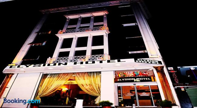 Elysion Hotel - 이스탄불 - 건물