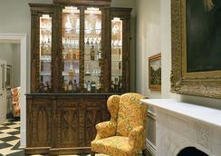 The Royal Park Hotel - 런던 - 로비