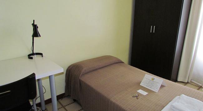 바르셀로나 시티 람블라스 - 바르셀로나 - 침실