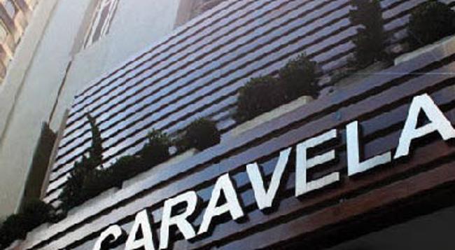 Hotel Caravelas - 상파울루 - 건물
