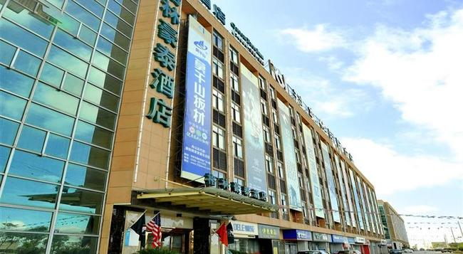 그린 트리 인 주샨 뉴 타운 호텔 - Zhoushan - 건물