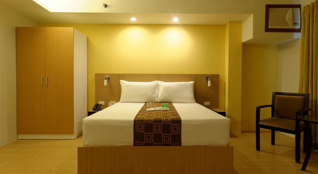 아룸원 호텔 마카티 - 마닐라 - 침실