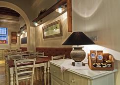 호텔 르 클라리세 알 펜테온 - 로마 - 레스토랑