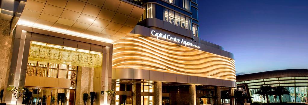캐피탈 센터 아르잔 바이 로타나 - 아부다비 - 건물
