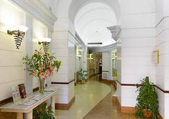 호텔 히베리아 - 로마 - 로비