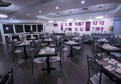 Avenue Plaza Hotel - 브루클린 - 레스토랑