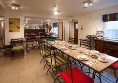 뉴 린덴 호텔 - 런던 - 레스토랑
