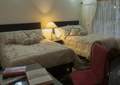 Casa Faroles - 칼리 - 침실