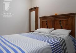 Residencia San Pablo - Santiago de Querétaro - 침실