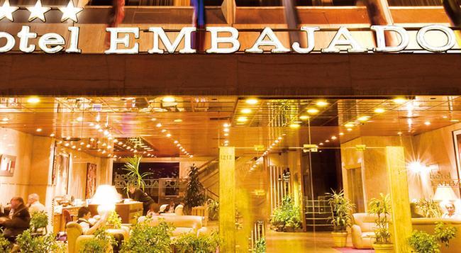 Hotel Embajador - 몬테비데오 - 건물