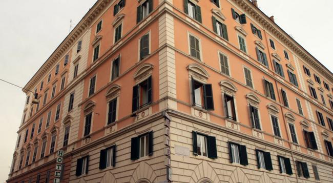 호텔 스텔라 - 로마 - 건물