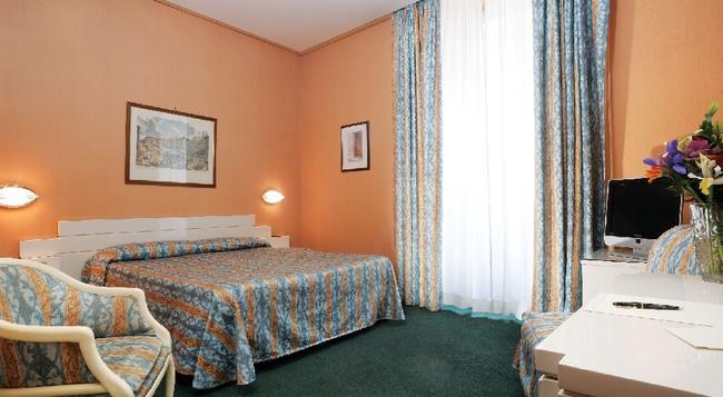 호텔 파트리아 - 로마 - 침실