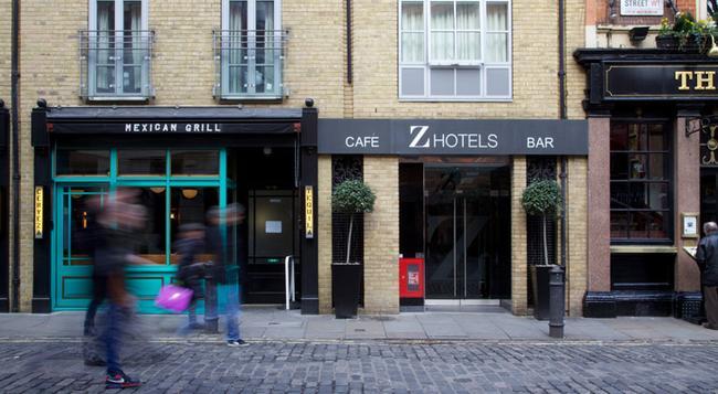 더 Z 호텔 소호 - 런던 - 건물