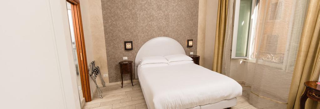 Ripetta Rooms - 로마 - 침실