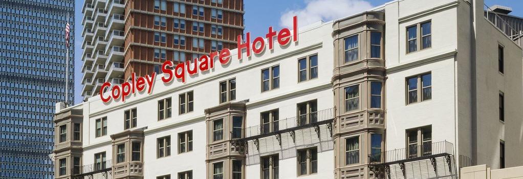 코플리 스퀘어 호텔 - 보스턴 - 건물