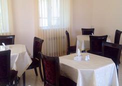 Comfort House Hotel - Yerevan - 레스토랑