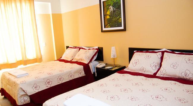 Atlantis Hotel Iquitos - 이키토스 - 침실