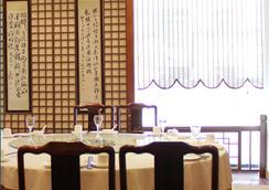 New Seaview International Hotel - 다롄 - 레스토랑