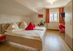호텔 로젠빌라 - 잘츠부르크 - 침실