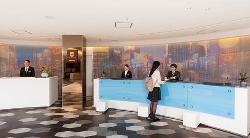 호텔 선루트 오사카 남바 - 오사카 - 프론트 데스크