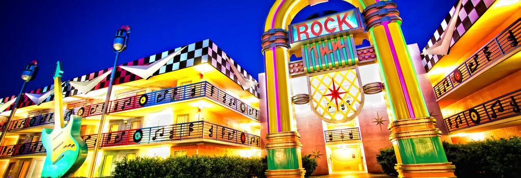 Disney's All-Star Music Resort - 레이크부에나비스타 - 건물
