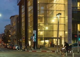 로스차일드 22 호텔