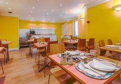 런던 타운 호텔 - 런던 - 레스토랑