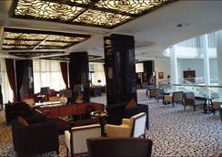 리소스 다운타운 호텔 - 안탈리아 - 로비