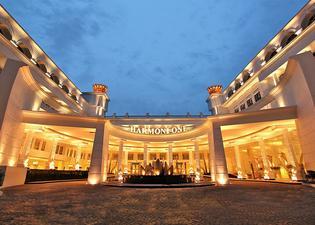 하모니 원 컨벤션 호텔 앤 서비스 아파트먼트