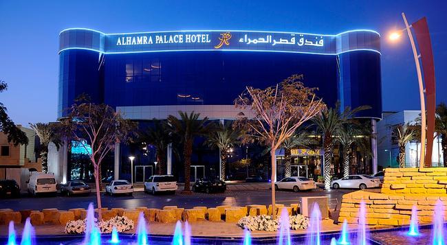 알 함라 팔라스 호텔-리야드 - 리야드 - 건물