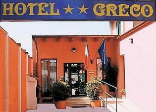 호텔 그레코 밀란