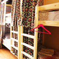 Art-khostel Sherlock homes Guestroom