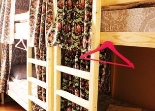 Art-khostel Sherlock homes