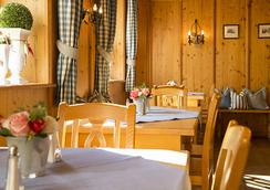 호텔 오베르마이어 - 뮌헨 - 레스토랑