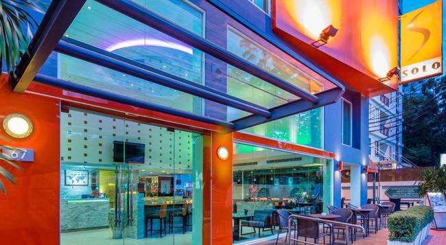 호텔 솔로 수쿰윗 2 - 방콕 - 건물