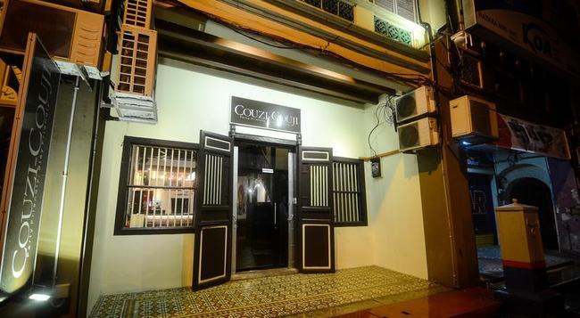 Couzi Couji - 조지타운 (페낭) - 건물